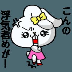 f:id:yunayunatan:20181211192740p:plain