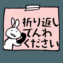 f:id:yunayunatan:20181214083427p:plain