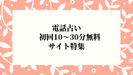 20190117184750
