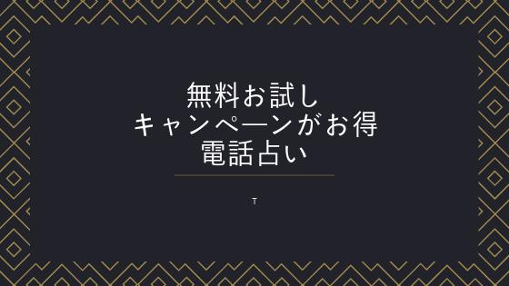 20190117191506