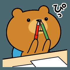 f:id:yunayunatan:20190124144747p:plain