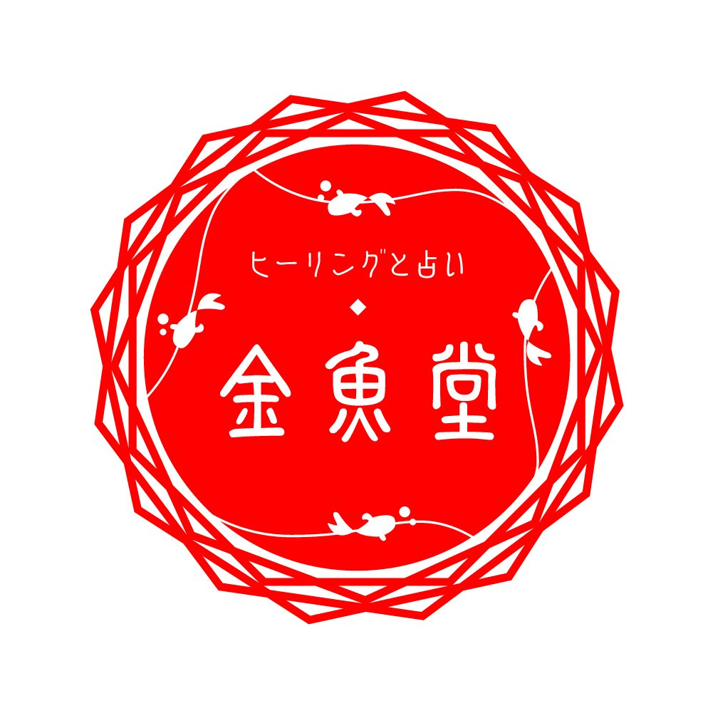 f:id:yunayunatan:20190205085323j:plain