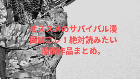 f:id:yunayunatan:20190219145050p:plain