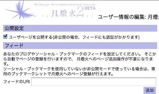 f:id:yune_kotomi:20081018171845p:image:w400