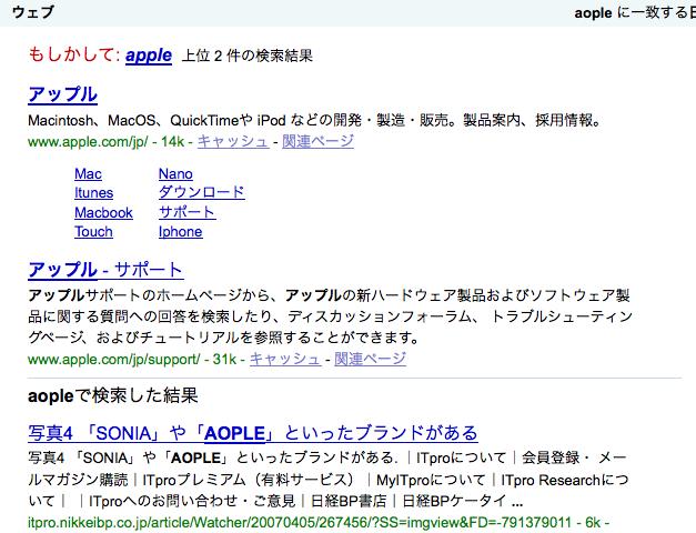f:id:yune_kotomi:20081206175049p:image