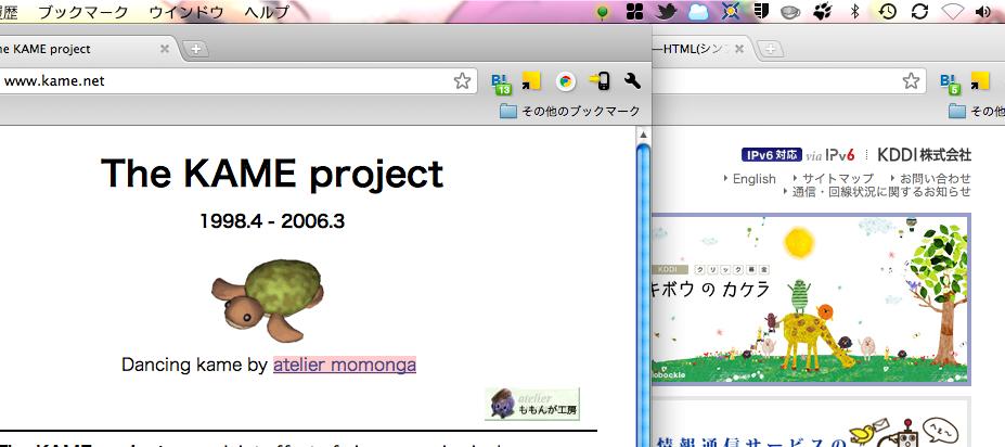 f:id:yune_kotomi:20110205172521p:image
