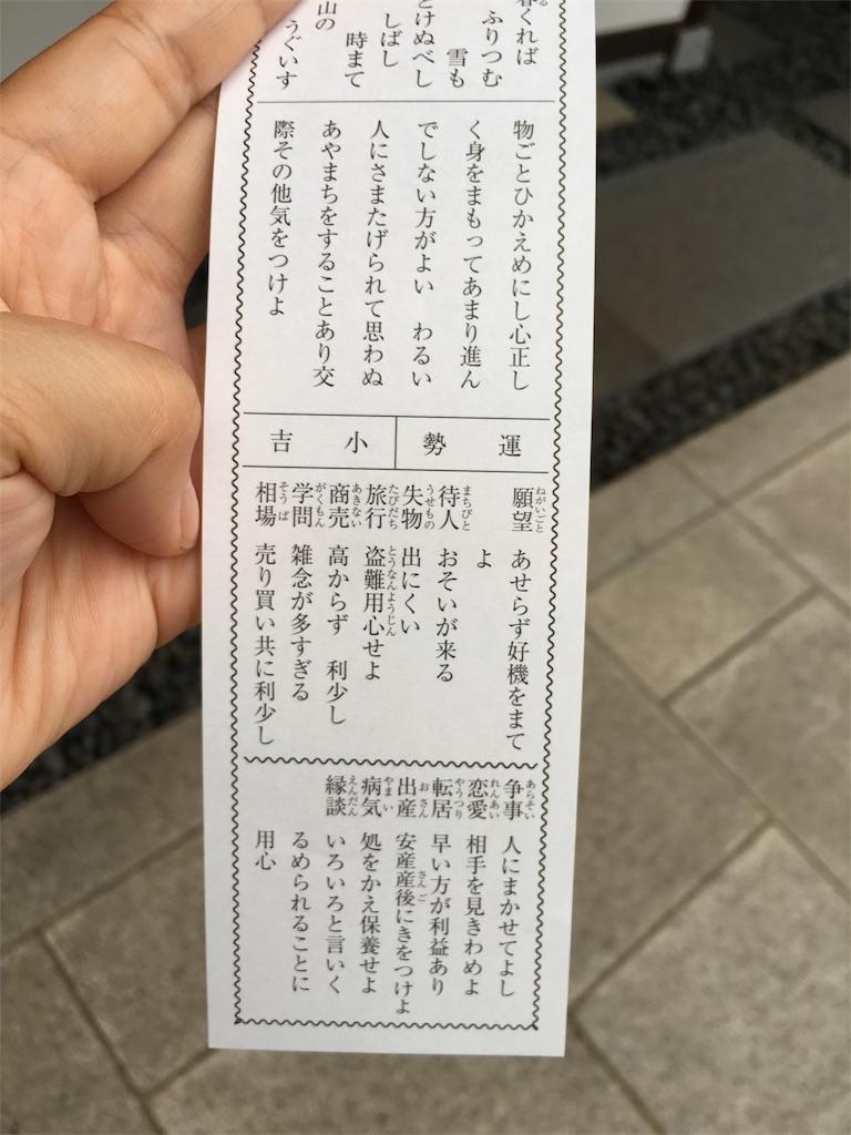 f:id:yunemiru:20180918233529j:image