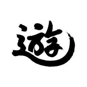 f:id:yunemiru:20190104135036j:plain