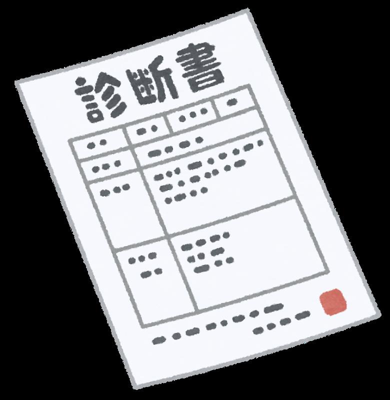 f:id:yunemiru:20191208233719p:plain