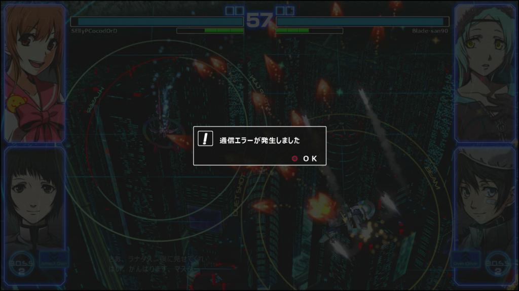 f:id:yunfao:20170910232226j:plain