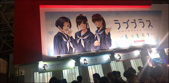f:id:yunfao:20170929225352j:plain