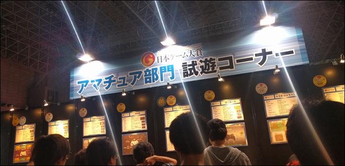 f:id:yunfao:20171001005000j:plain
