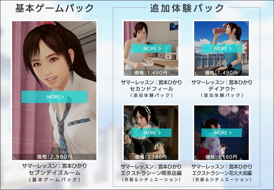 f:id:yunfao:20171007173535j:plain