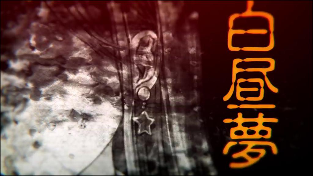 f:id:yunfao:20171013231453j:plain