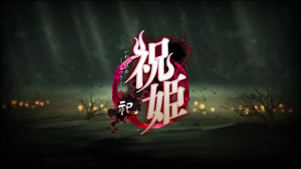 f:id:yunfao:20171013231503j:plain