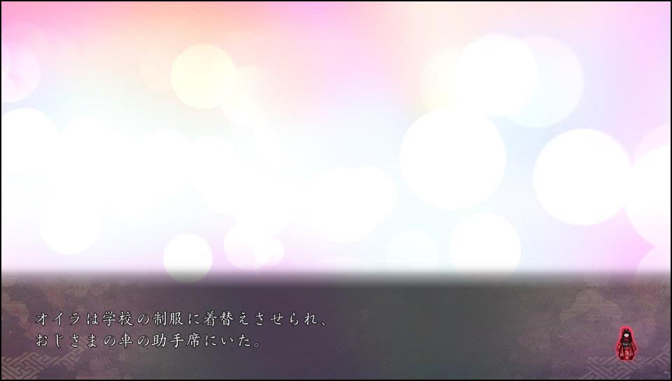 f:id:yunfao:20171024004415j:plain