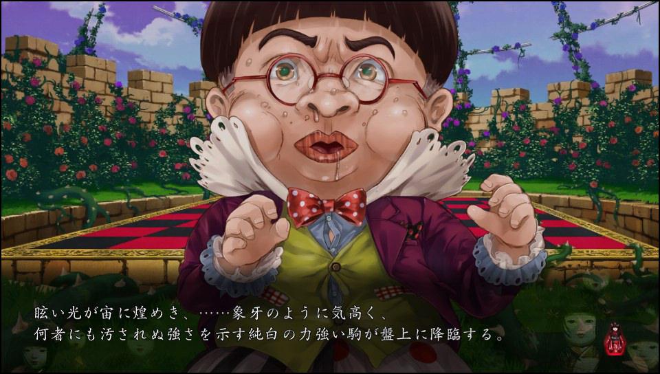 f:id:yunfao:20171024004558j:plain
