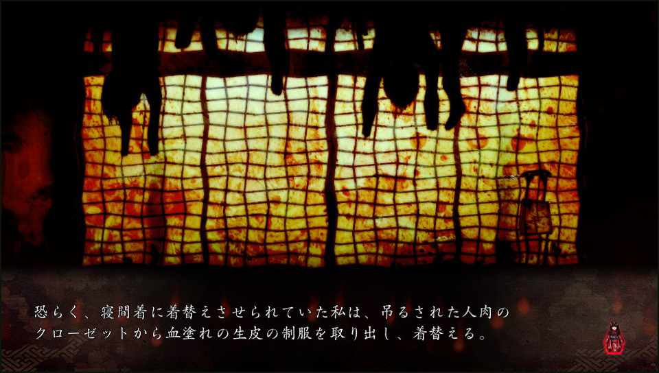 f:id:yunfao:20171101010537j:plain