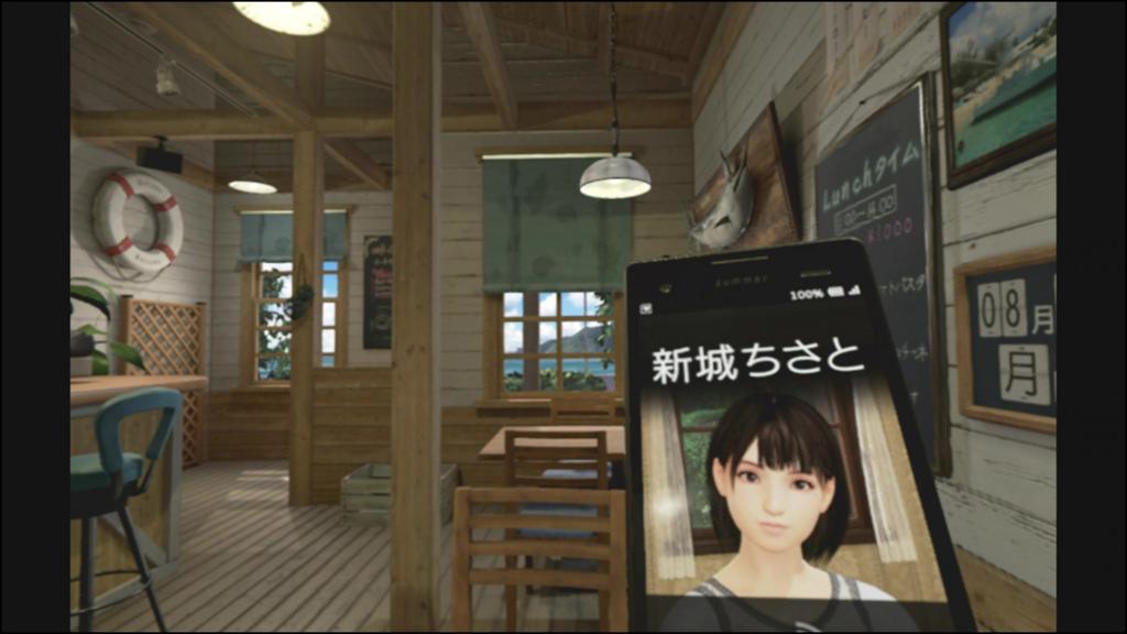 f:id:yunfao:20171103195653j:plain
