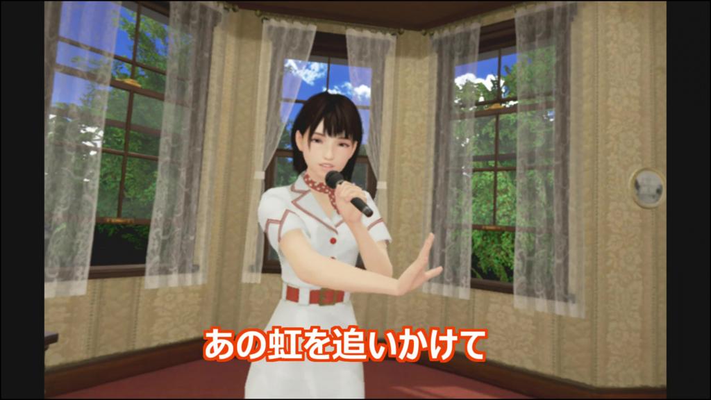 f:id:yunfao:20171106020155j:plain