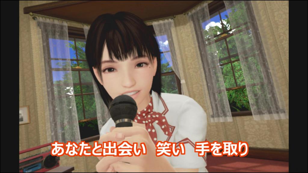 f:id:yunfao:20171106020218j:plain