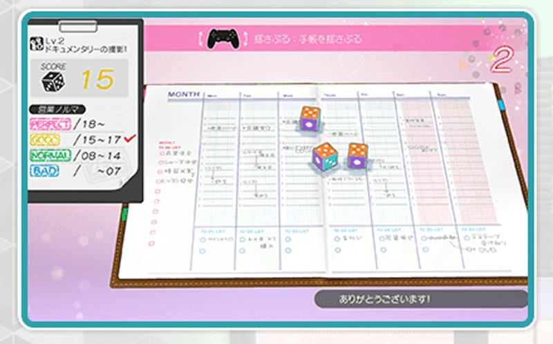f:id:yunfao:20171126204146j:plain