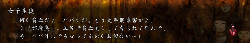 f:id:yunfao:20171204001852j:plain