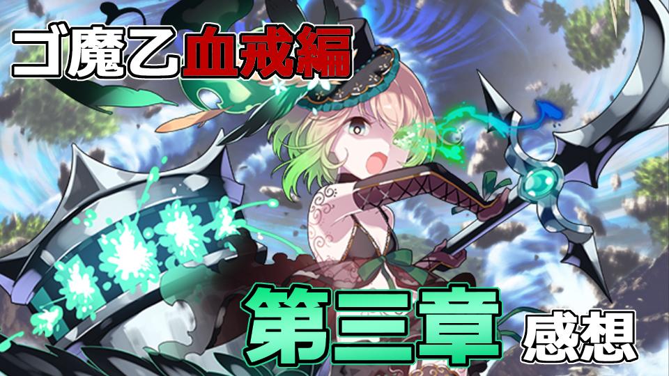 f:id:yunfao:20171207000900j:plain