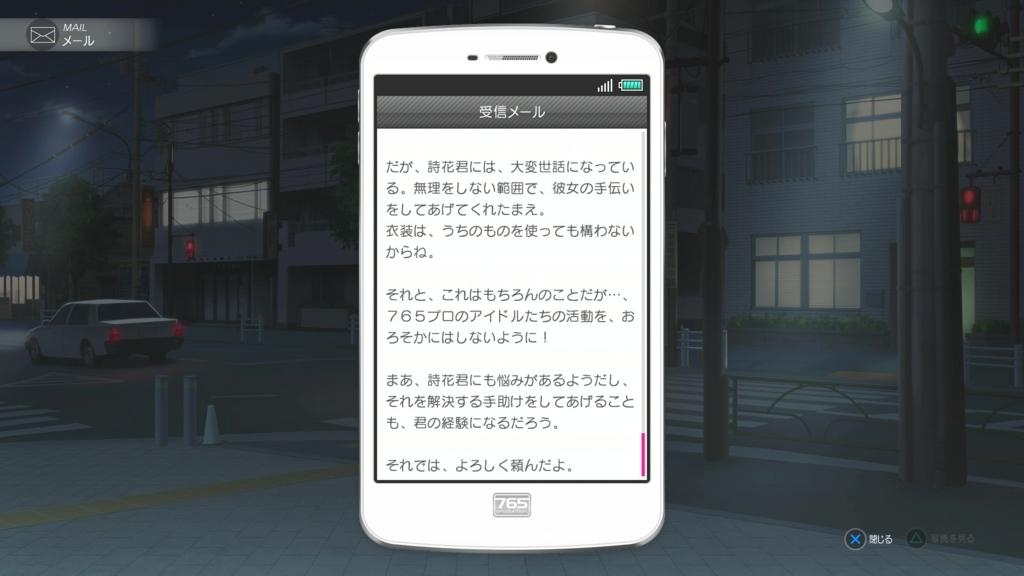 f:id:yunfao:20180108171042j:plain