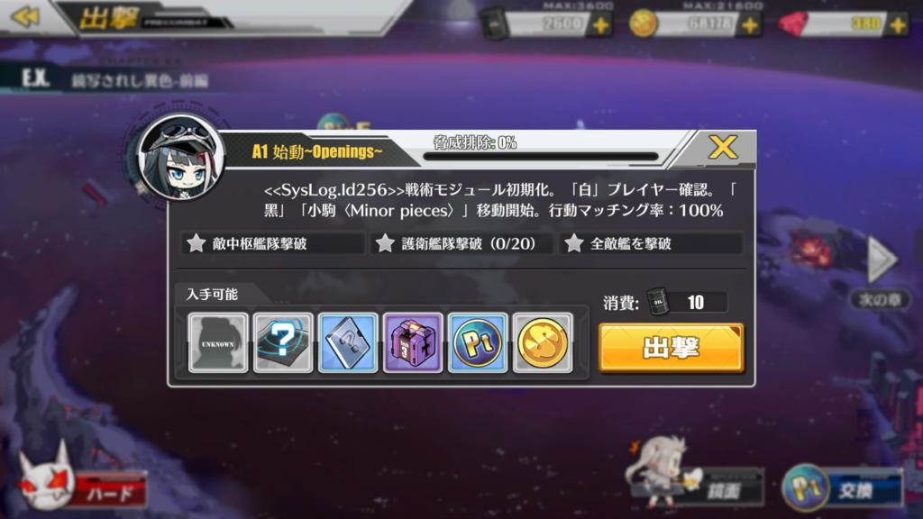 f:id:yunfao:20180113160556p:plain