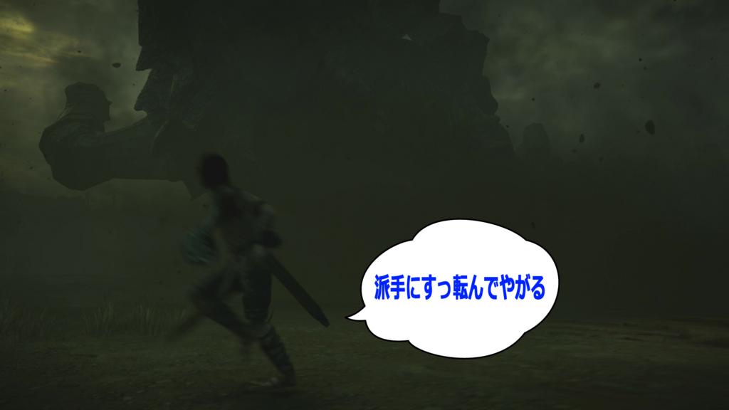 f:id:yunfao:20180213010729j:plain