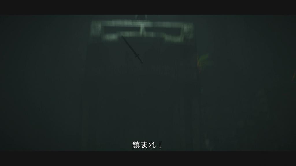 f:id:yunfao:20180216010739j:plain