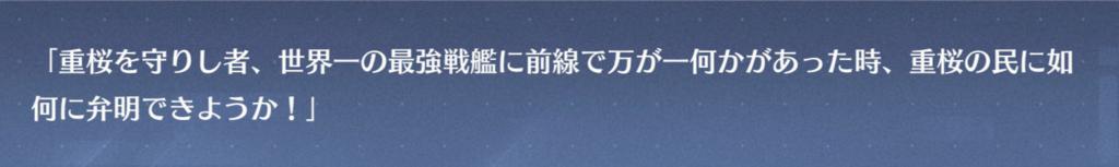 f:id:yunfao:20180609041228p:plain