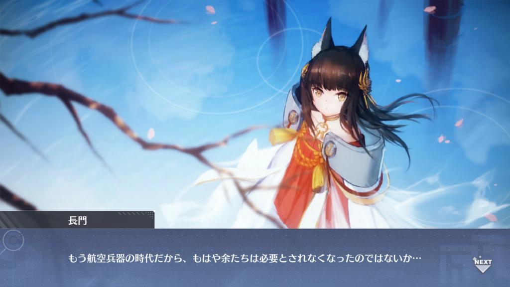 f:id:yunfao:20180609041918p:plain