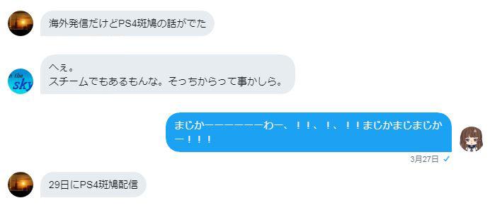 f:id:yunfao:20180630154747j:plain