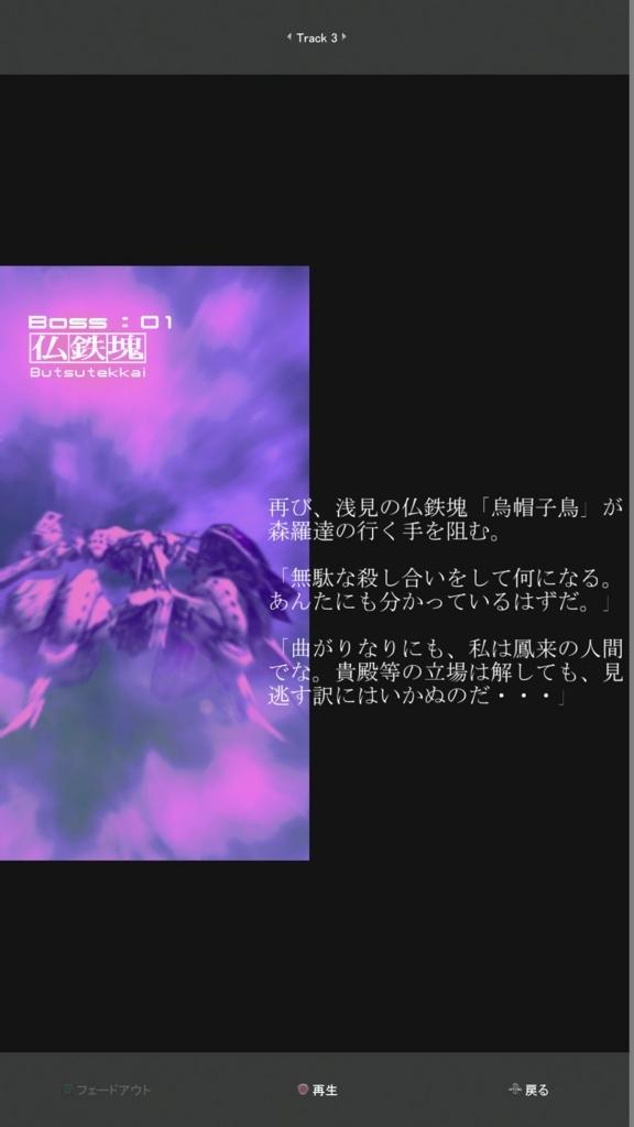 f:id:yunfao:20180701013855j:plain