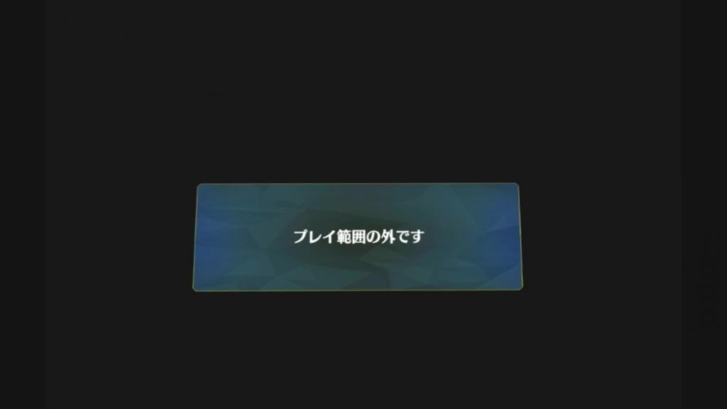 f:id:yunfao:20180729220125j:plain