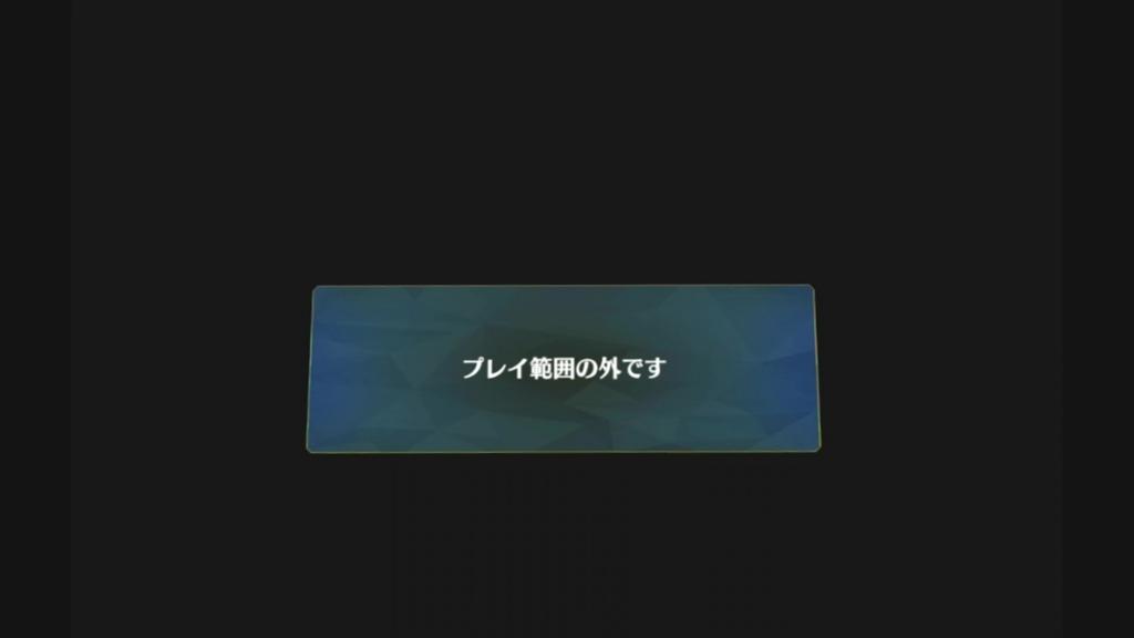 f:id:yunfao:20180731215453j:plain