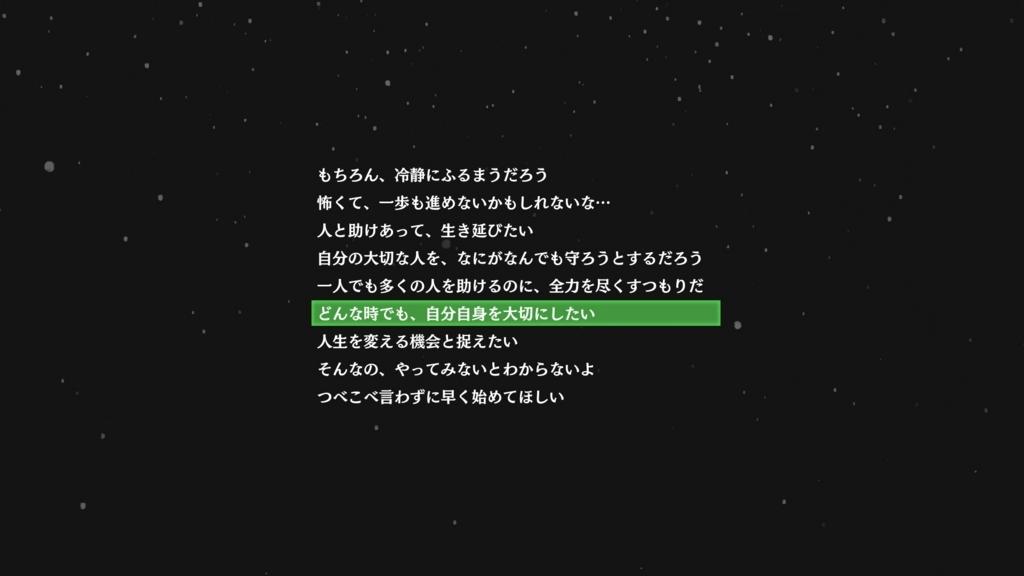 f:id:yunfao:20180824020013j:plain