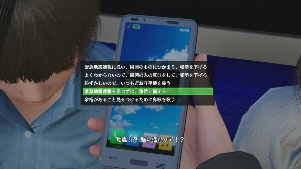 f:id:yunfao:20180824020028j:plain