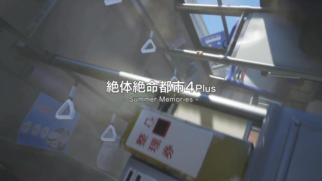 f:id:yunfao:20180824020255j:plain