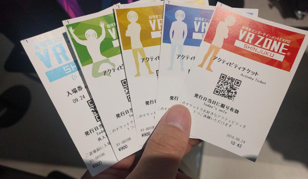 f:id:yunfao:20181008155355j:plain
