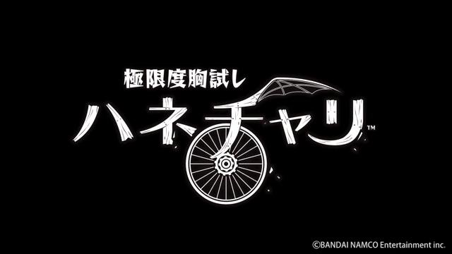 f:id:yunfao:20181008203356j:plain