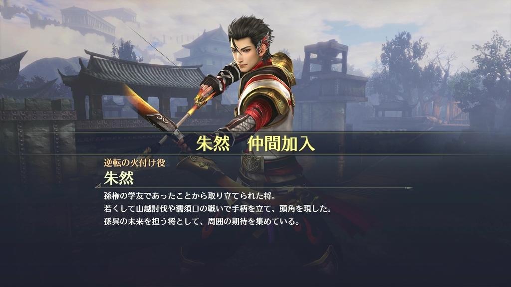 f:id:yunfao:20181008224952j:plain