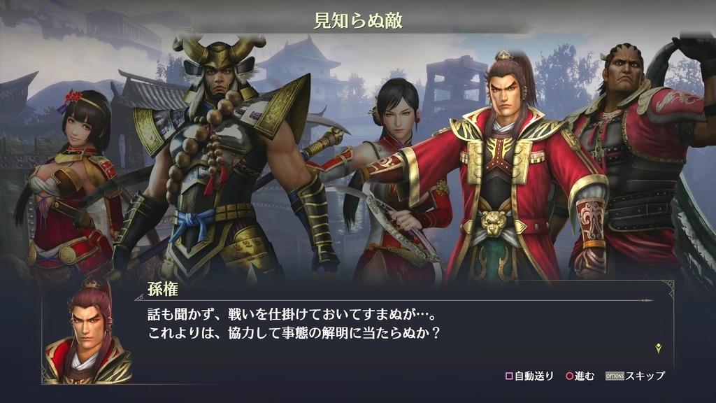 f:id:yunfao:20181008225109j:plain