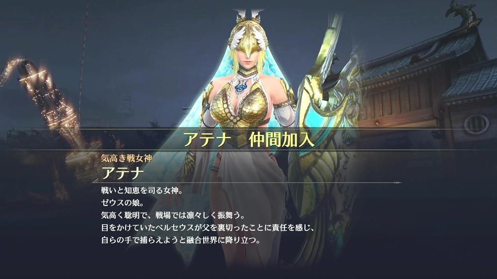 f:id:yunfao:20181009235511j:plain