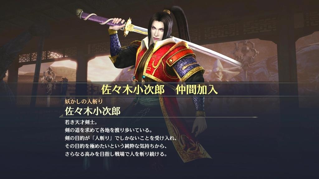 f:id:yunfao:20181016025635j:plain