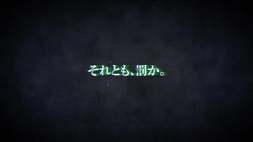 f:id:yunfao:20181030203215j:plain
