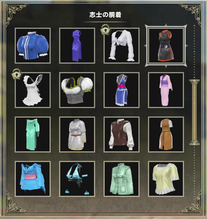 f:id:yunfao:20181107224124j:plain