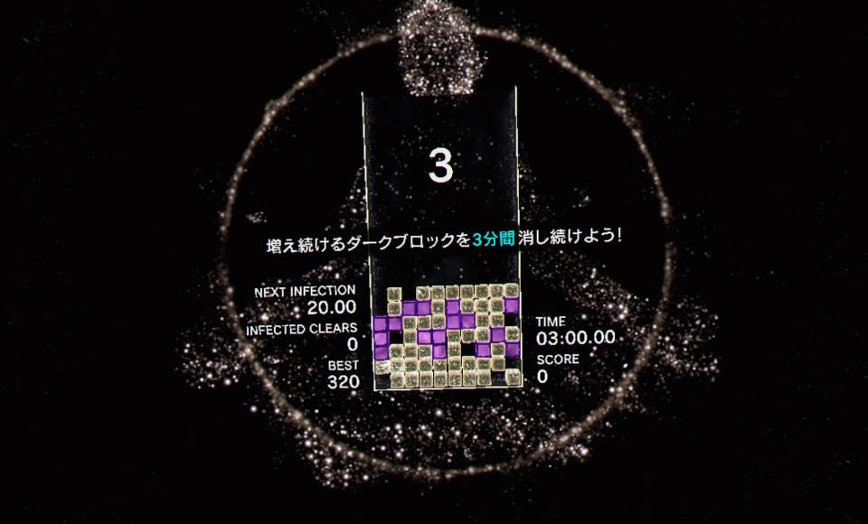 f:id:yunfao:20181113211552j:plain